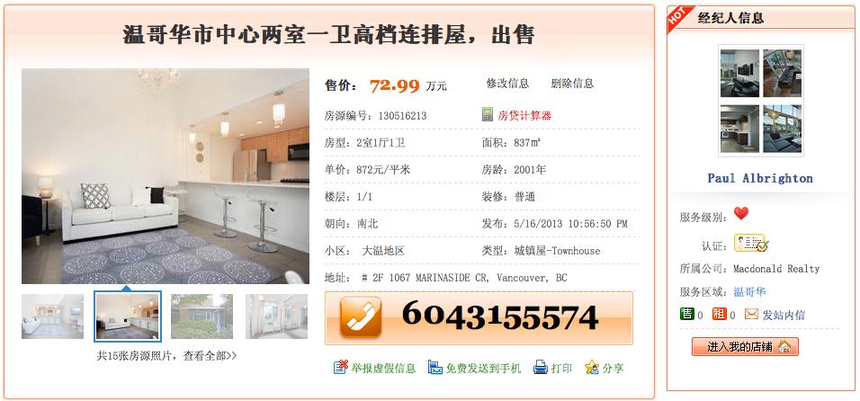 Chinese Ad Marinaside Cr