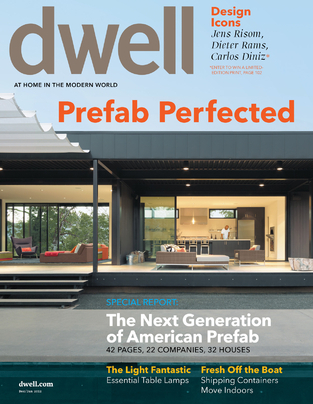 Dwell Magazine Contest Albrighton