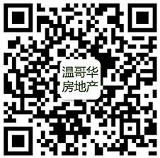 tony lin wechat logo