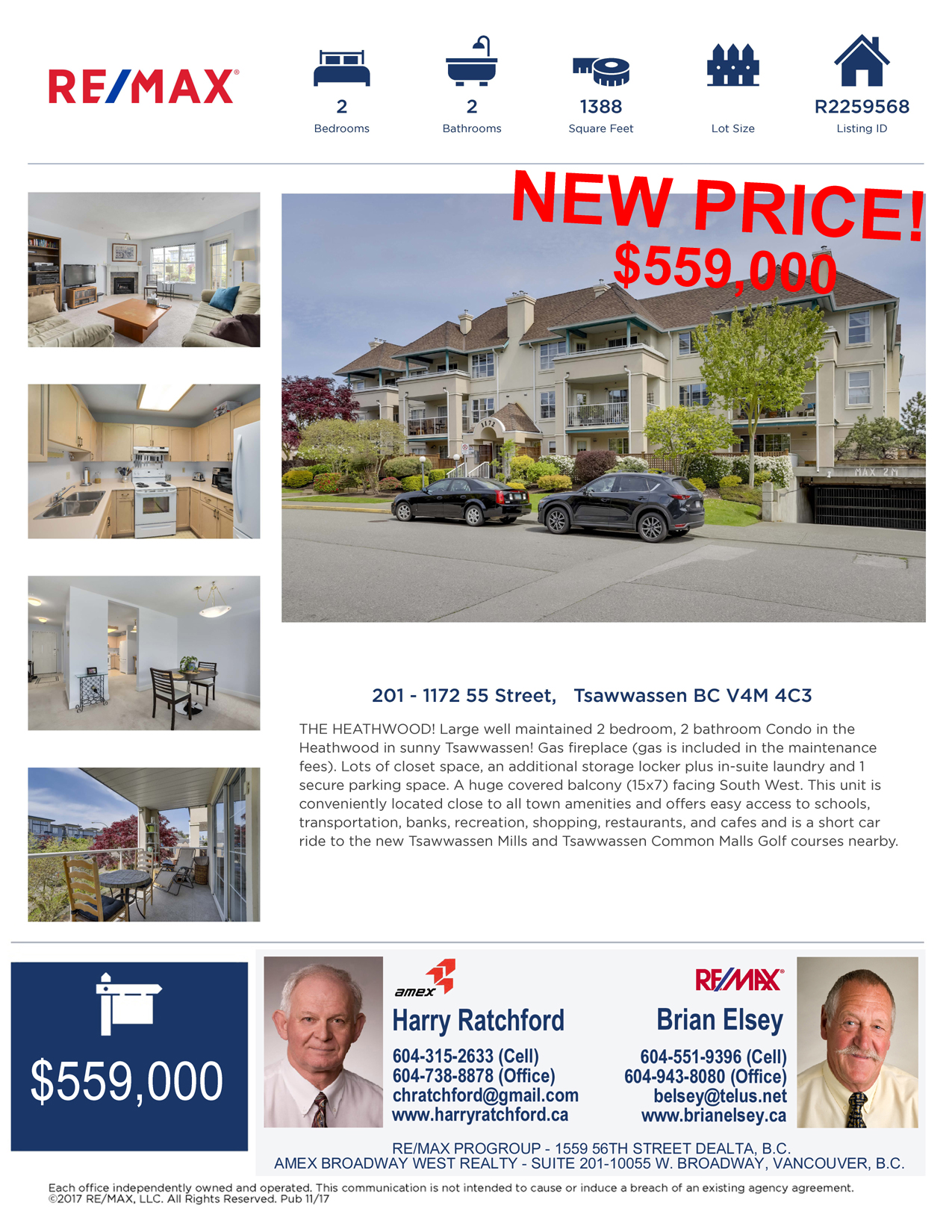 201   1172 55 street  tsawwassen 2up new price 559