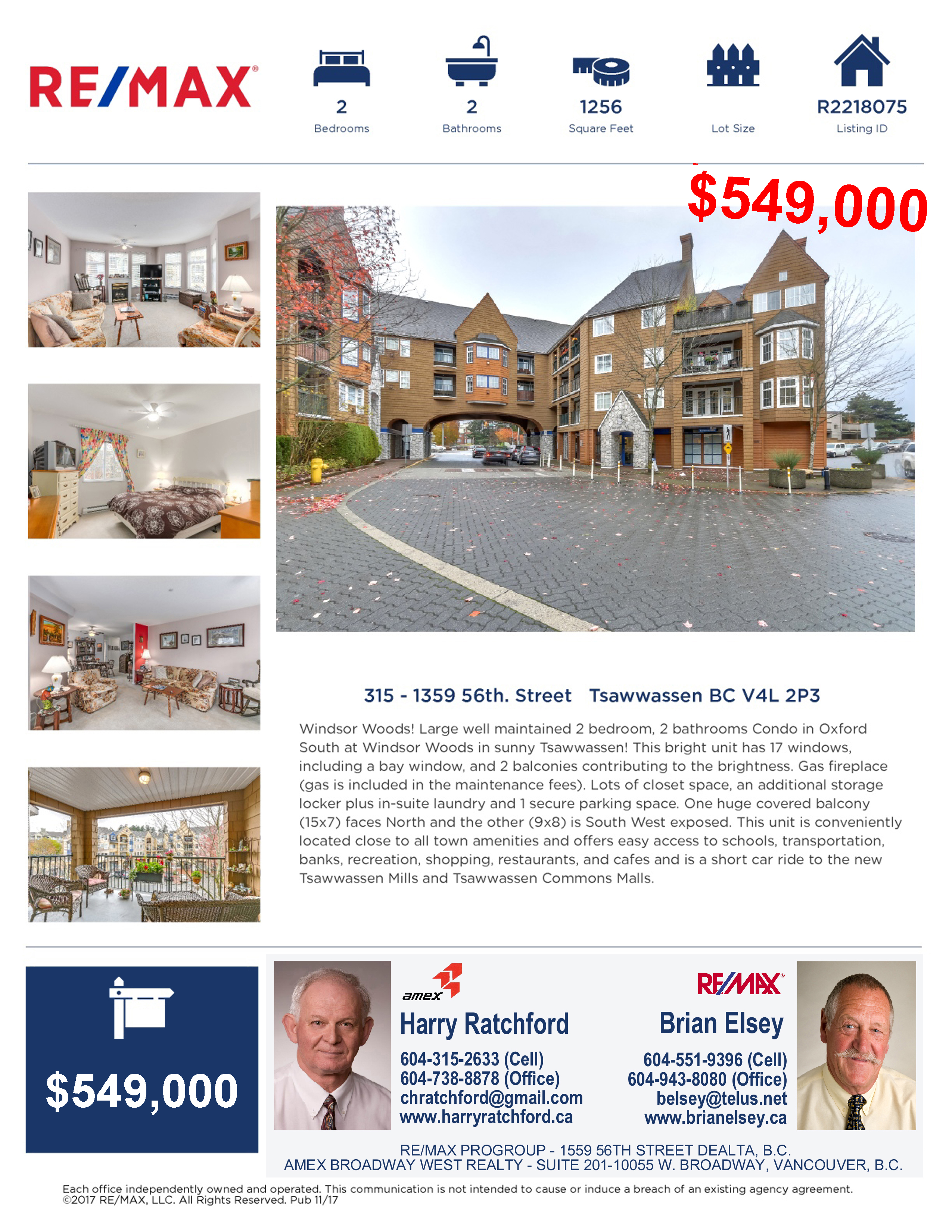 315   1359 56 street  tsawwassen 2 up new price 549