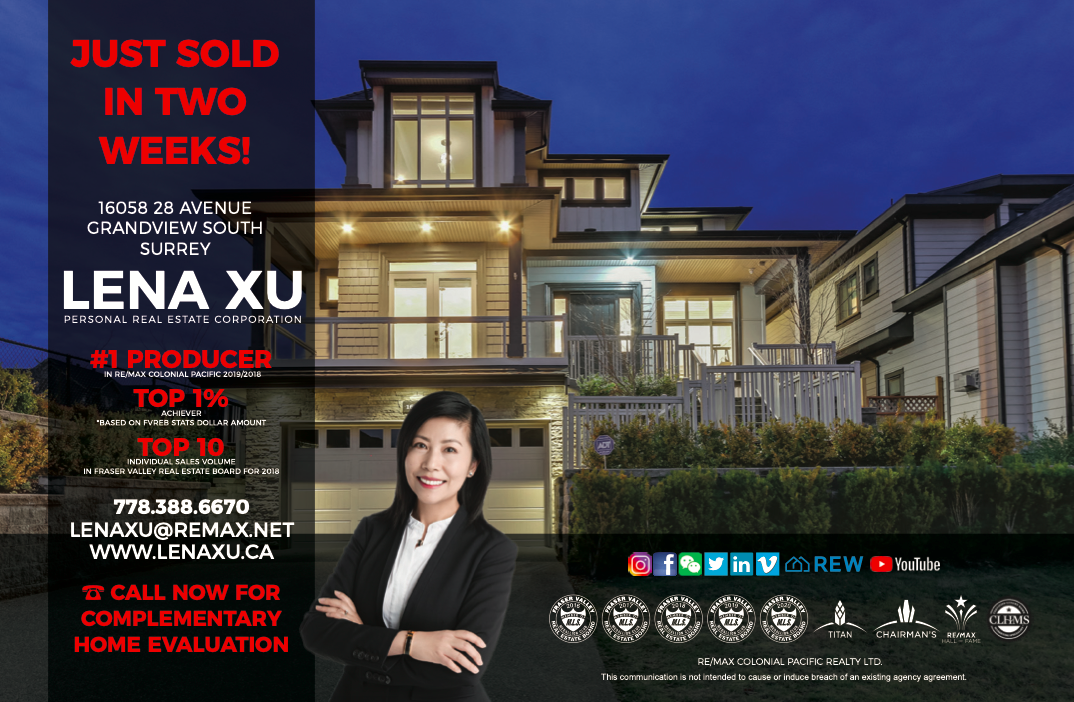 16058 28 ave just sold