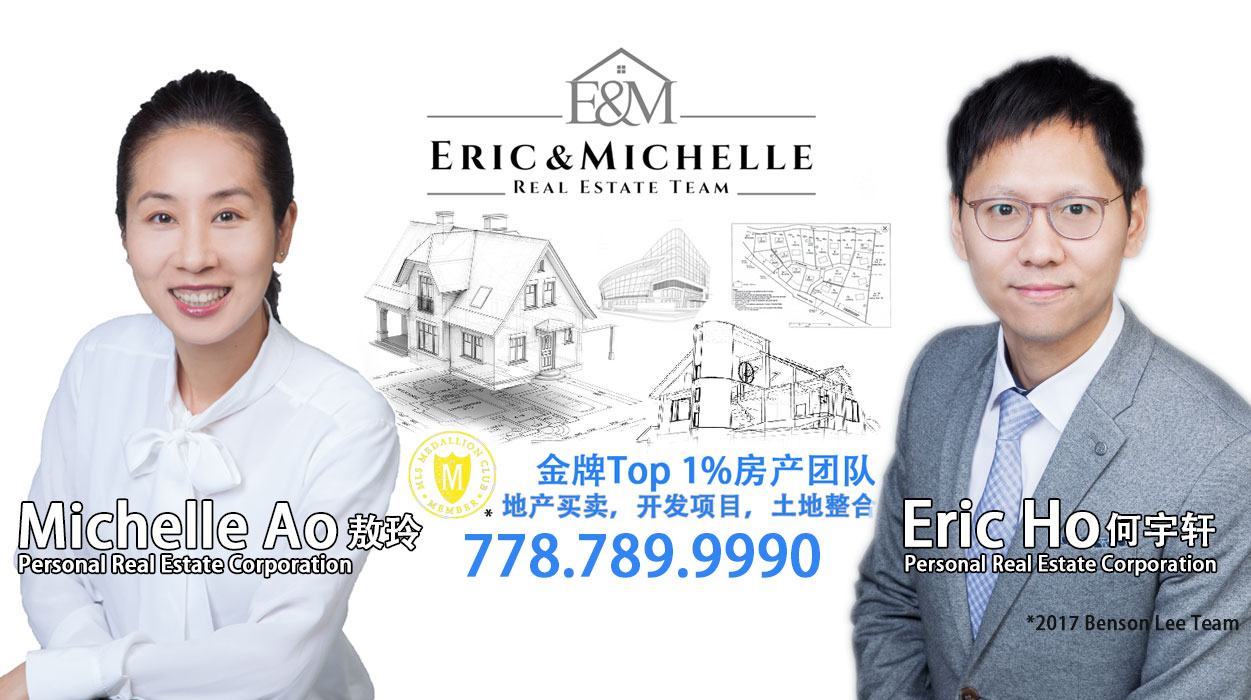 eric michelle real estate team