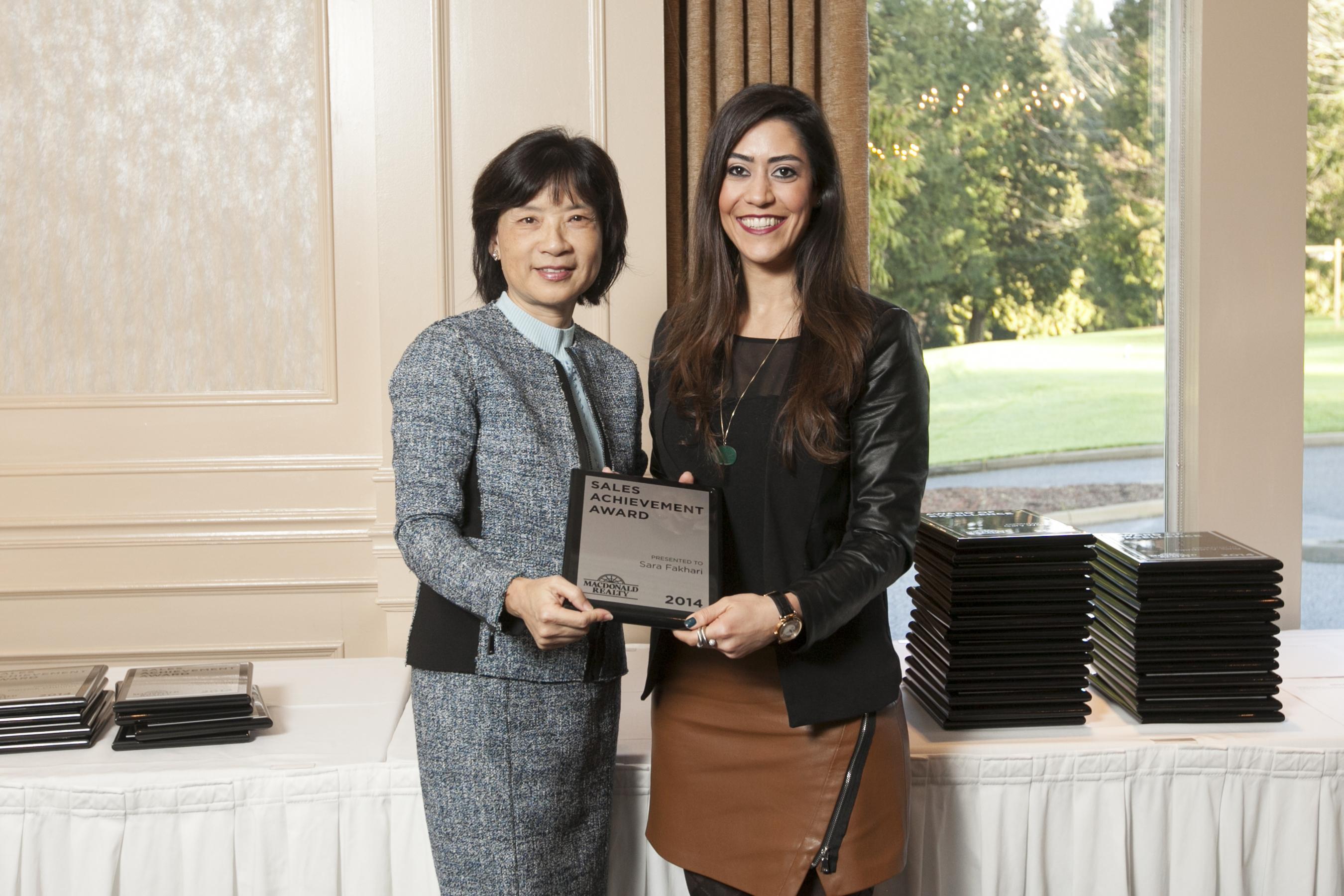 2014 sales achievement award