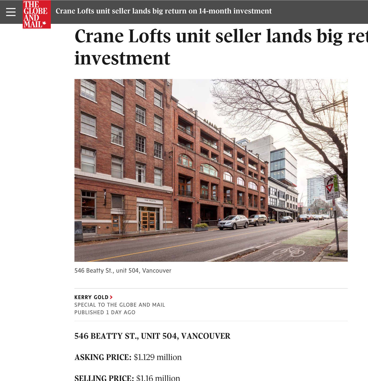 crane lofts globe and mail 546 beatty st