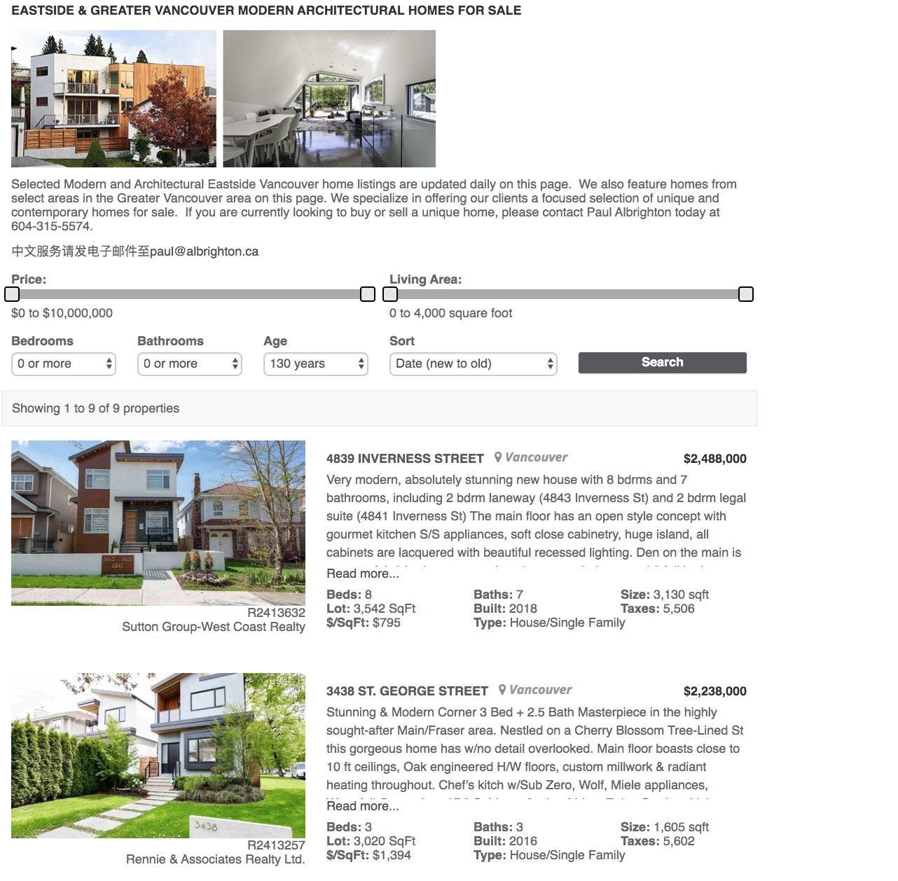 east vancouver modern house webpage