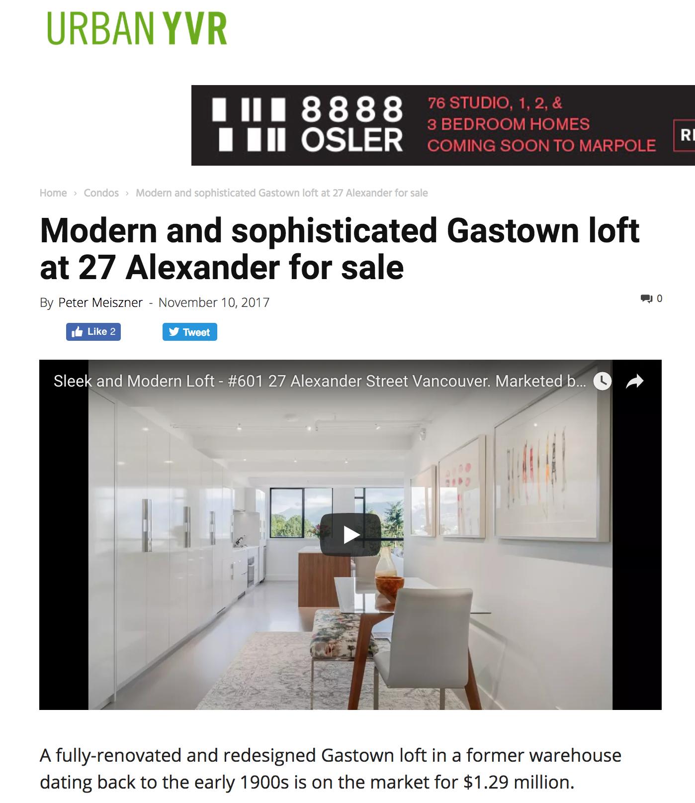 gastown loft urbanyvr