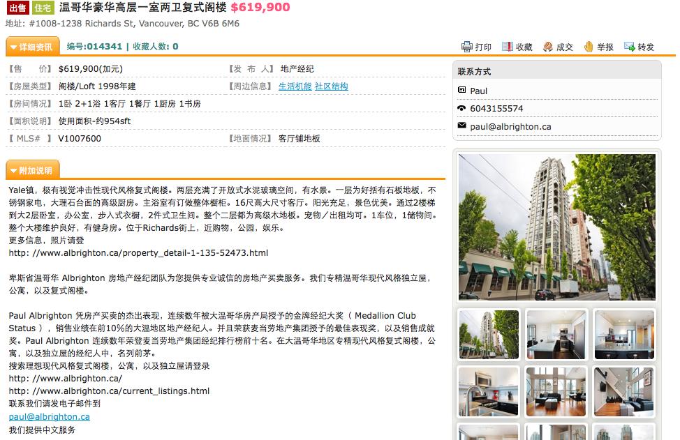 metropolis chinese ad