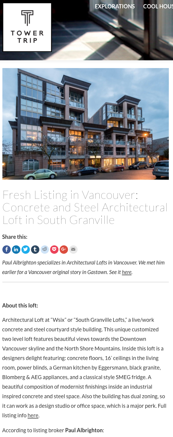 tower trip   industrial loft in vancouver
