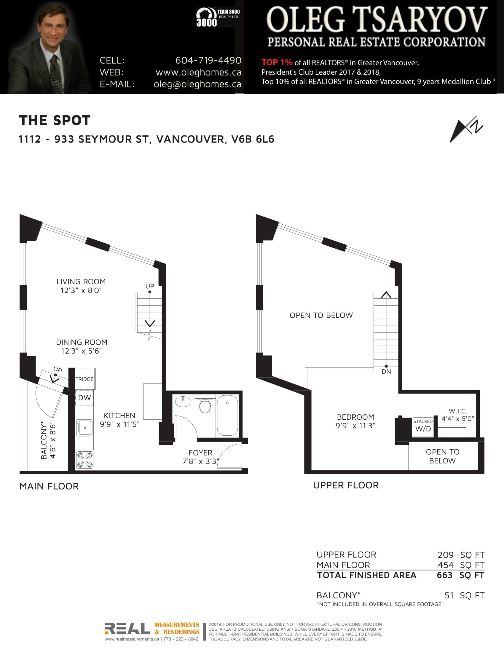 1112   933 seymour st floor plan 85 x 11 1