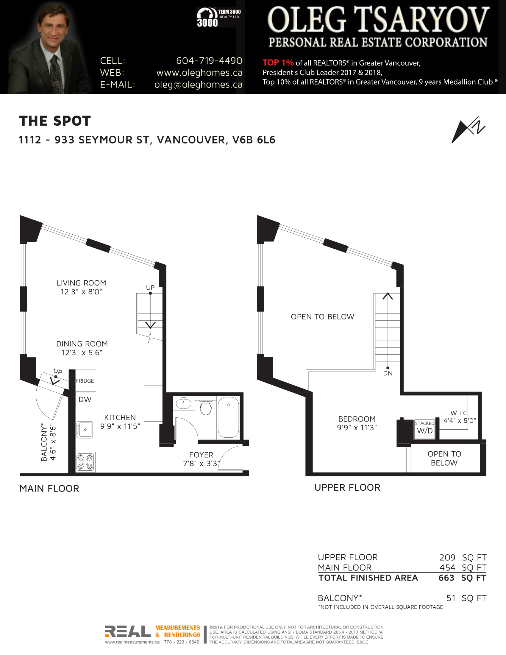 1112   933 seymour st floor plan 85 x 11 1