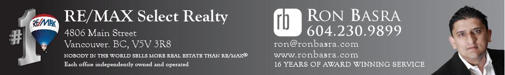 ron signature image