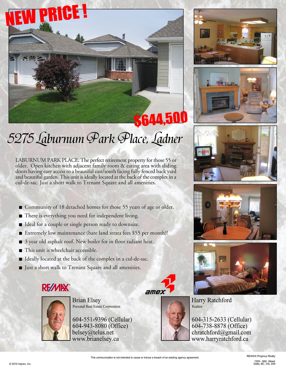 5275 laburnum park place original 2 up 72 e