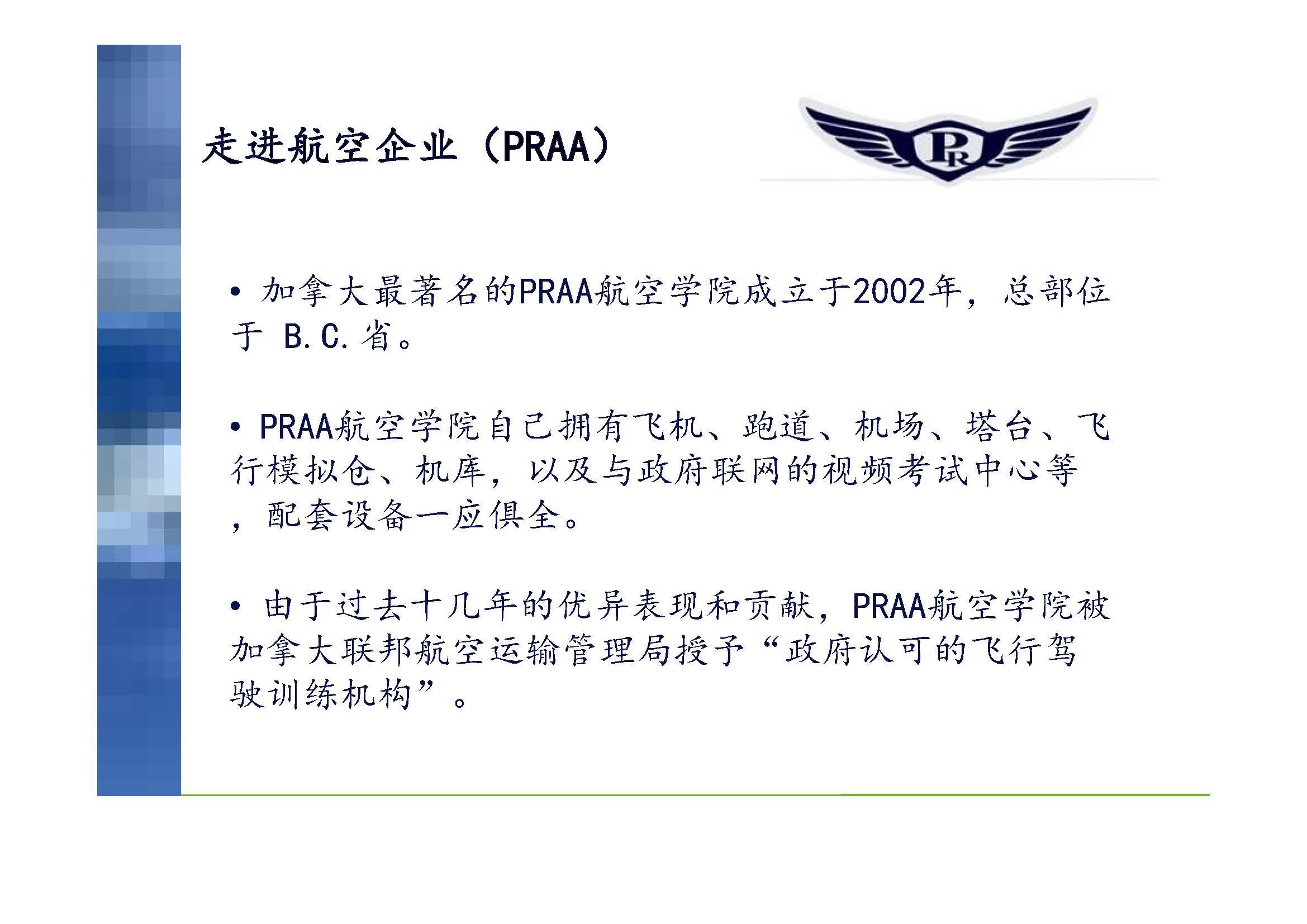 pnpjpg page 03
