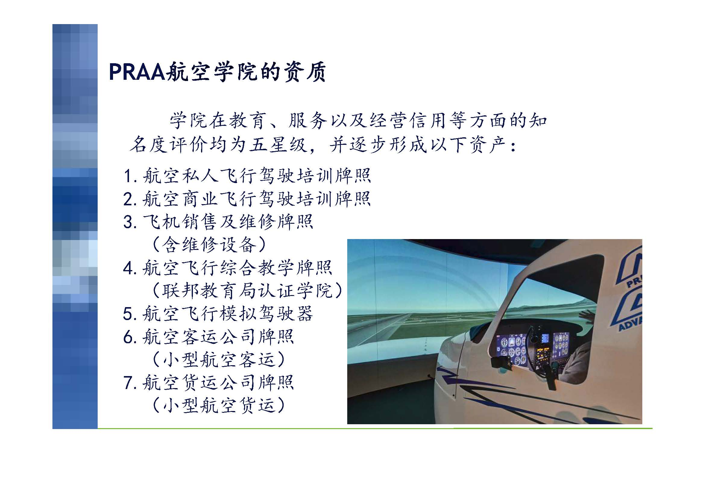 pnpjpg page 04