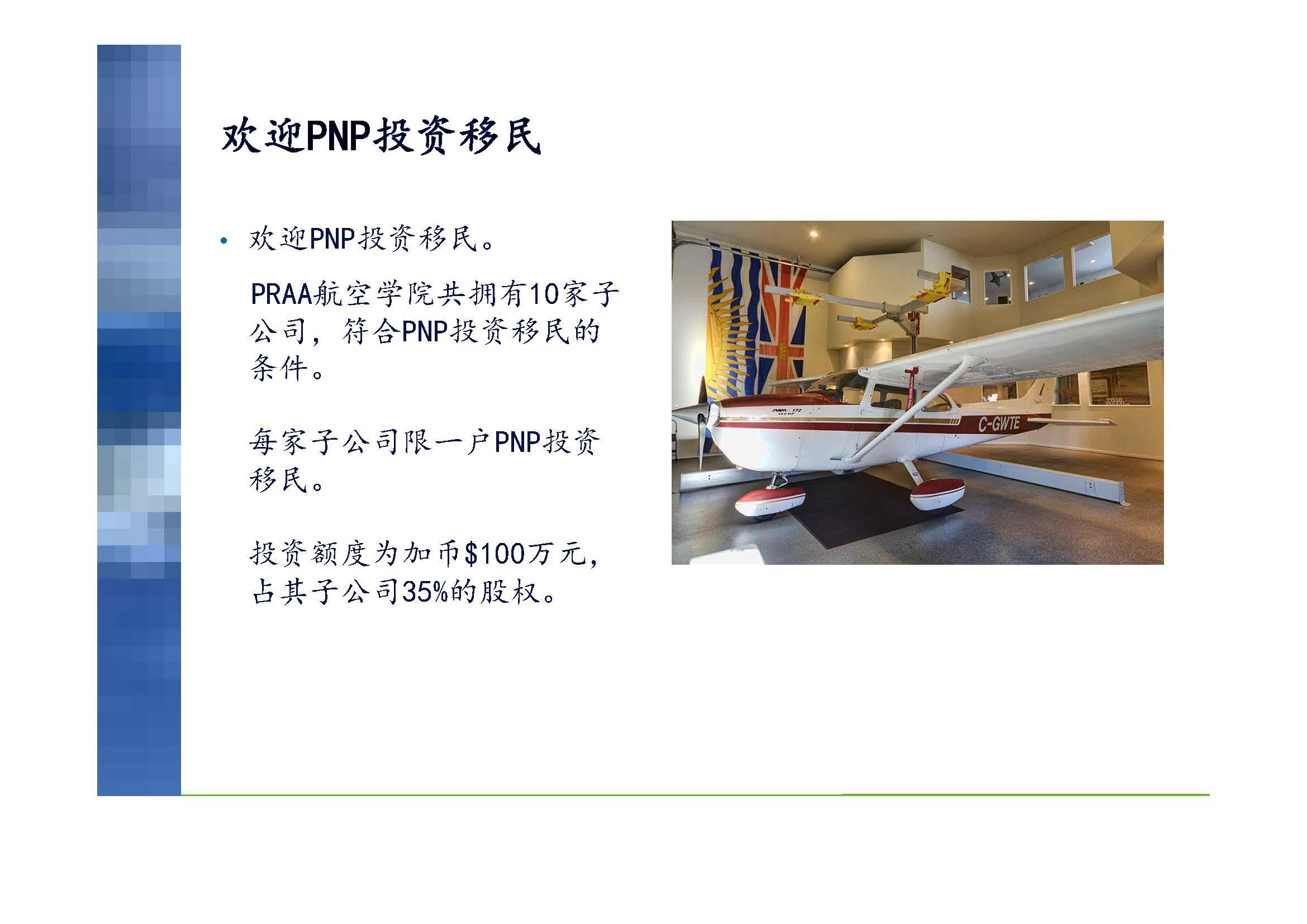pnpjpg page 06