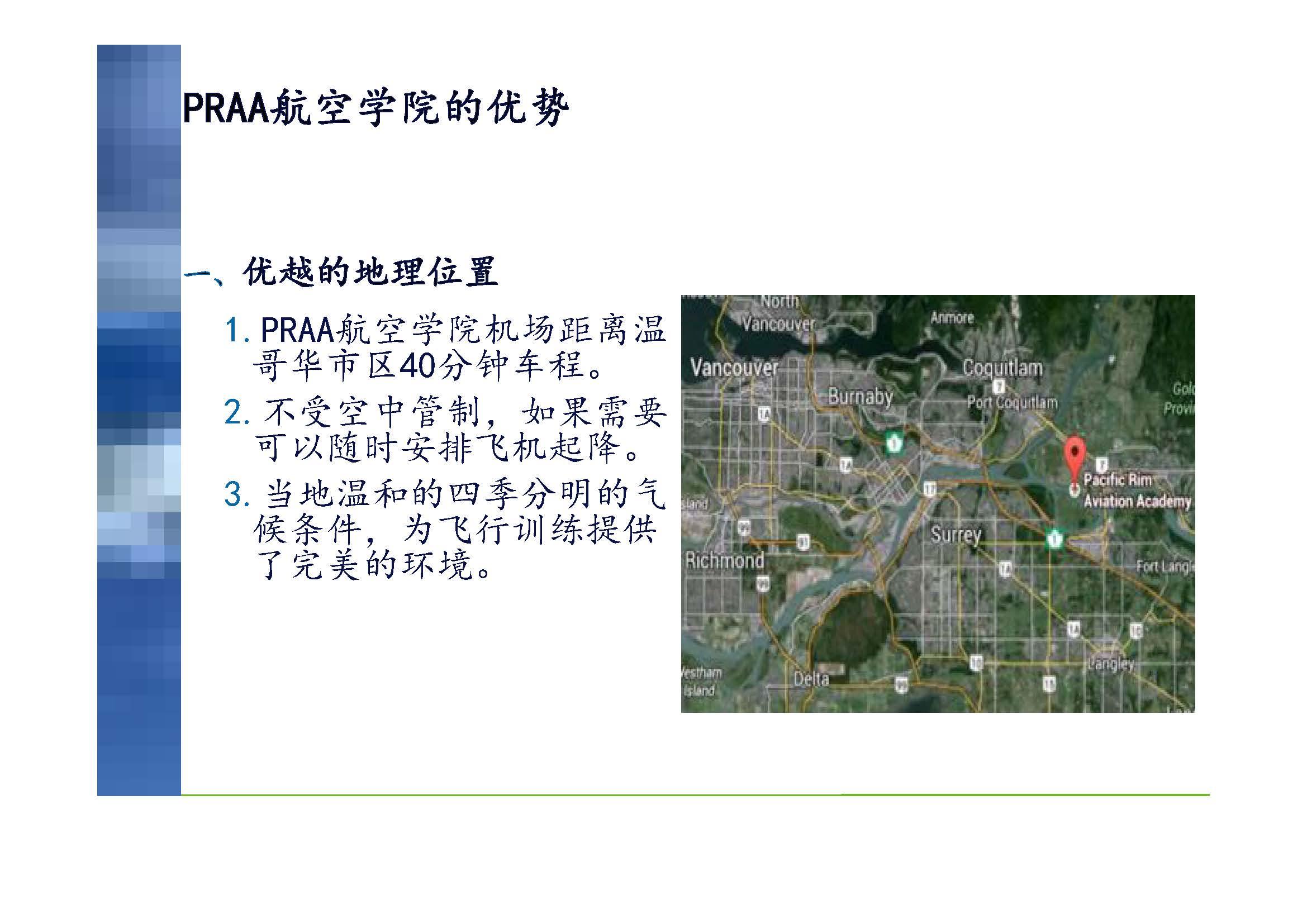 pnpjpg page 08