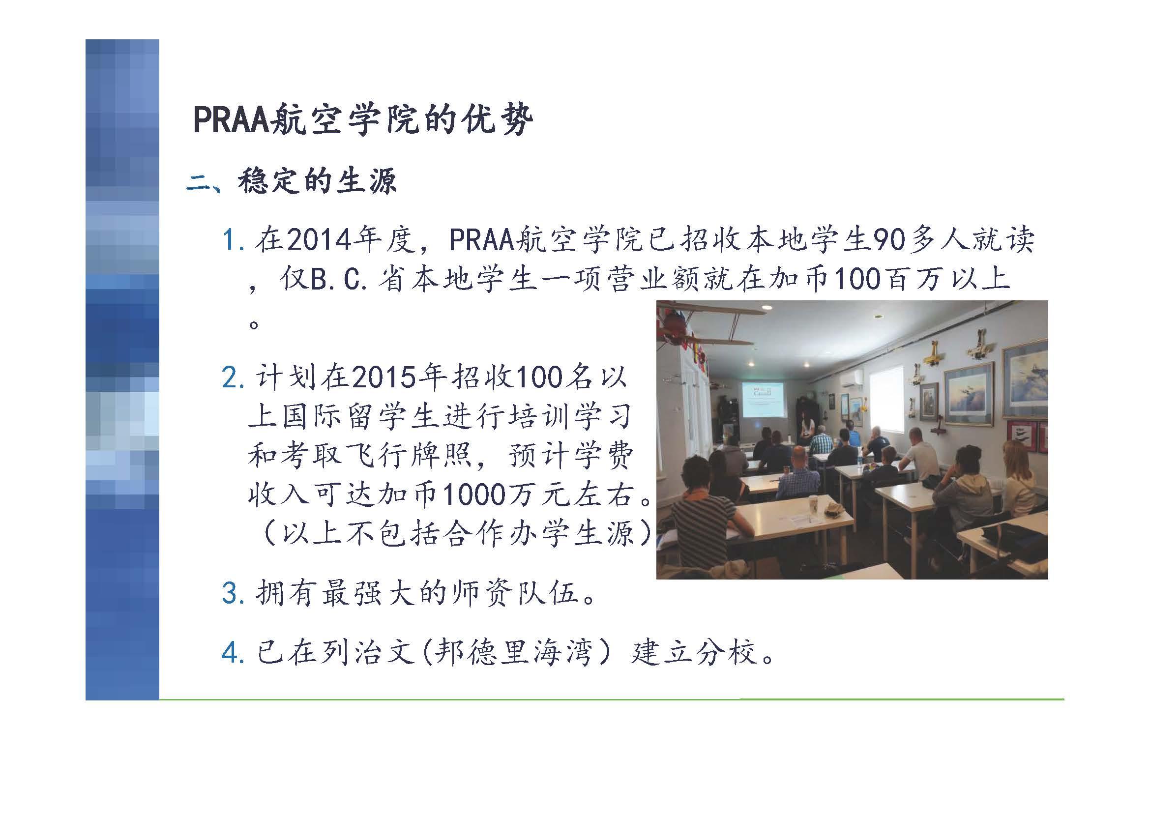 pnpjpg page 09