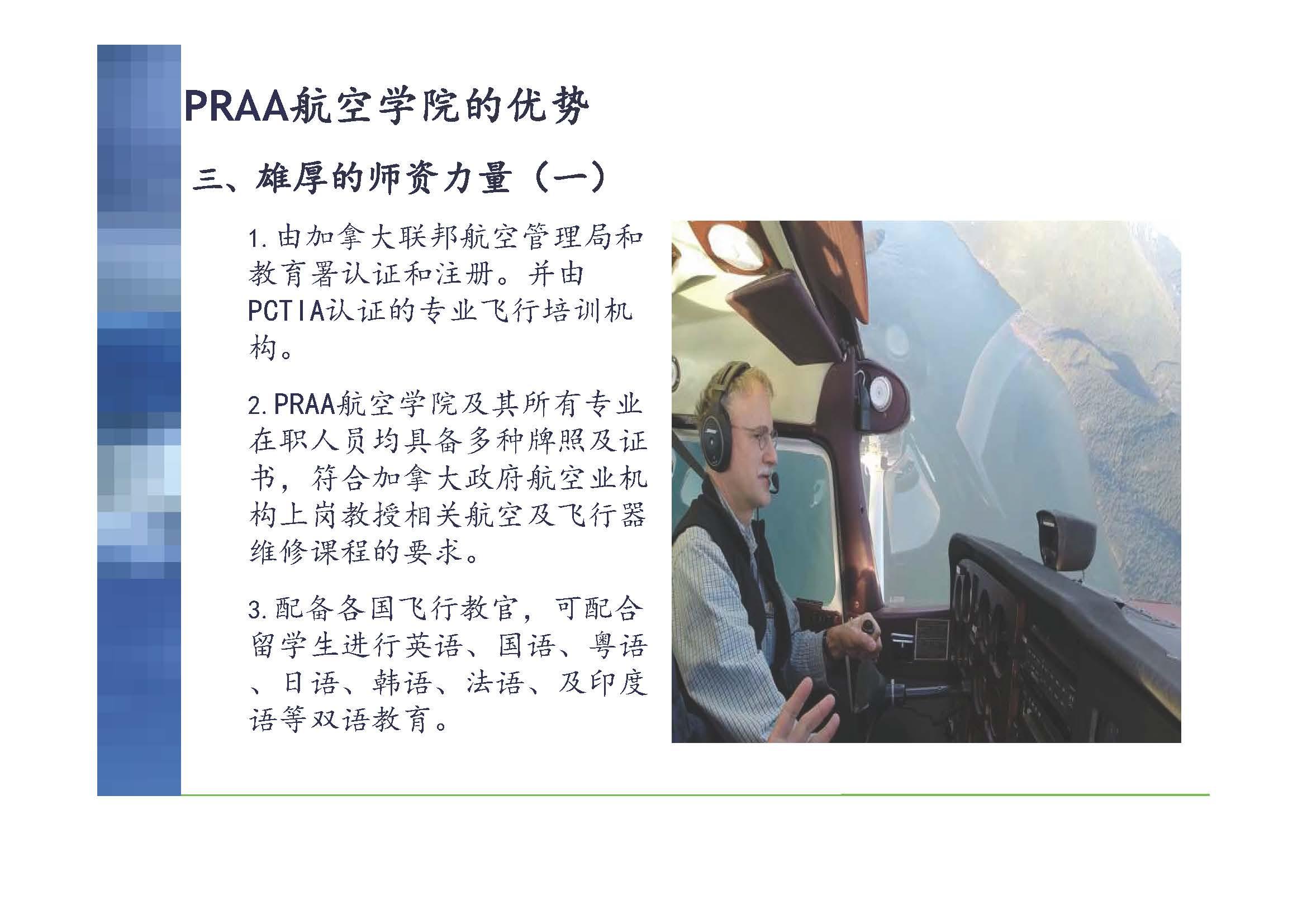 pnpjpg page 10