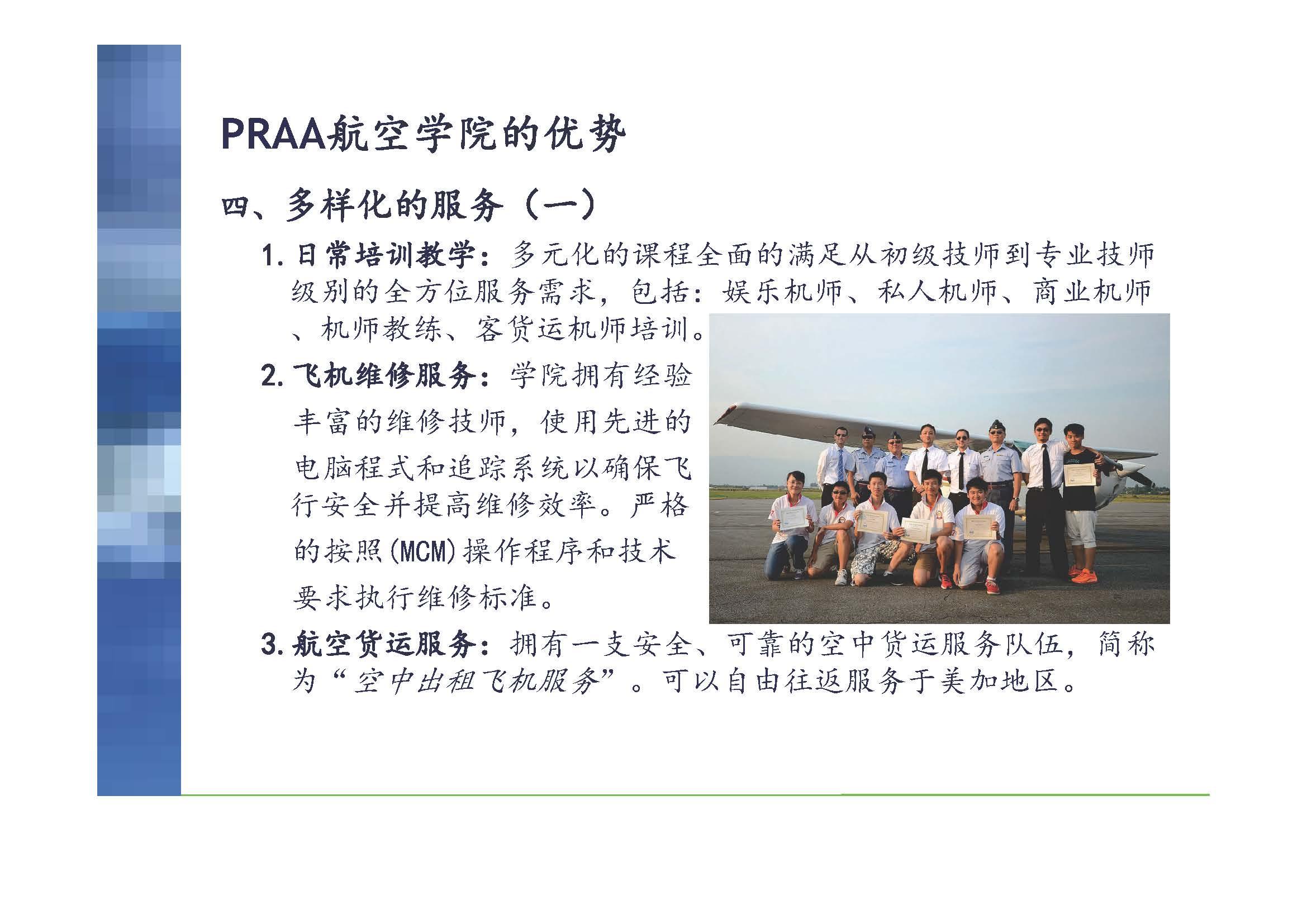 pnpjpg page 12