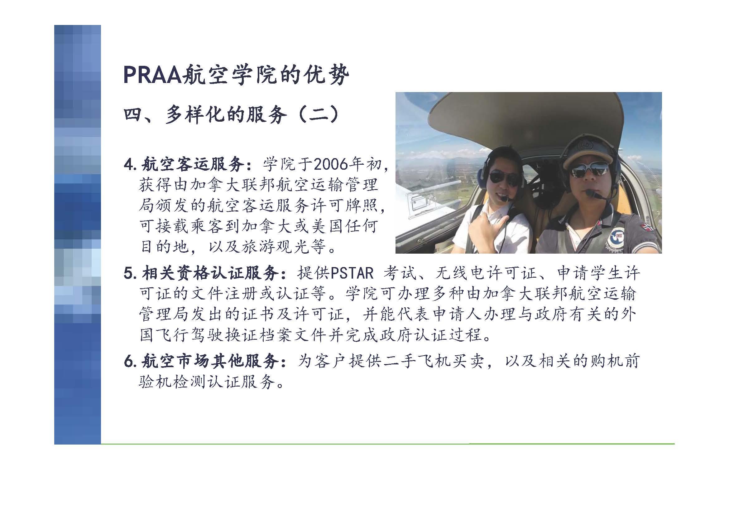 pnpjpg page 13