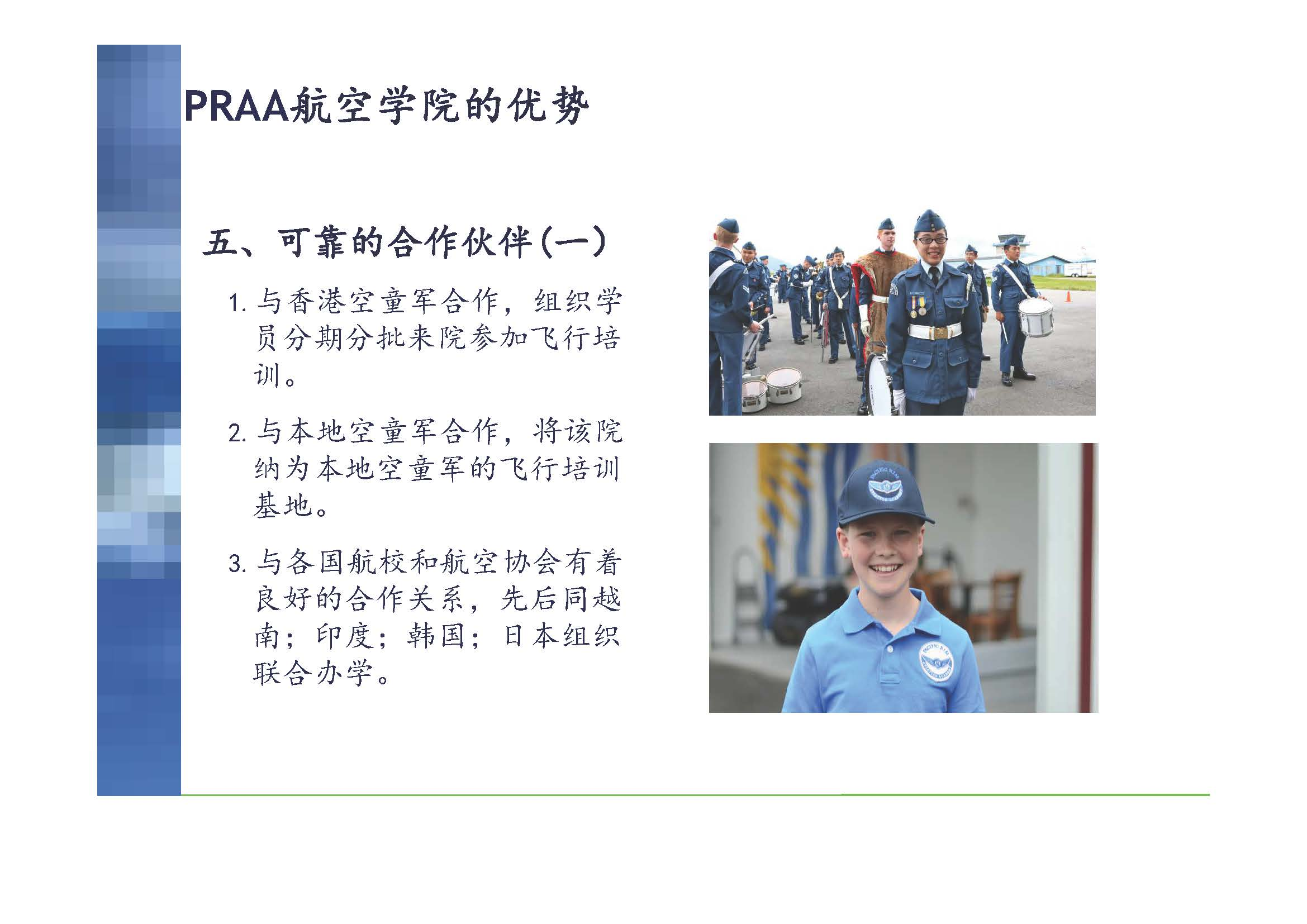 pnpjpg page 14