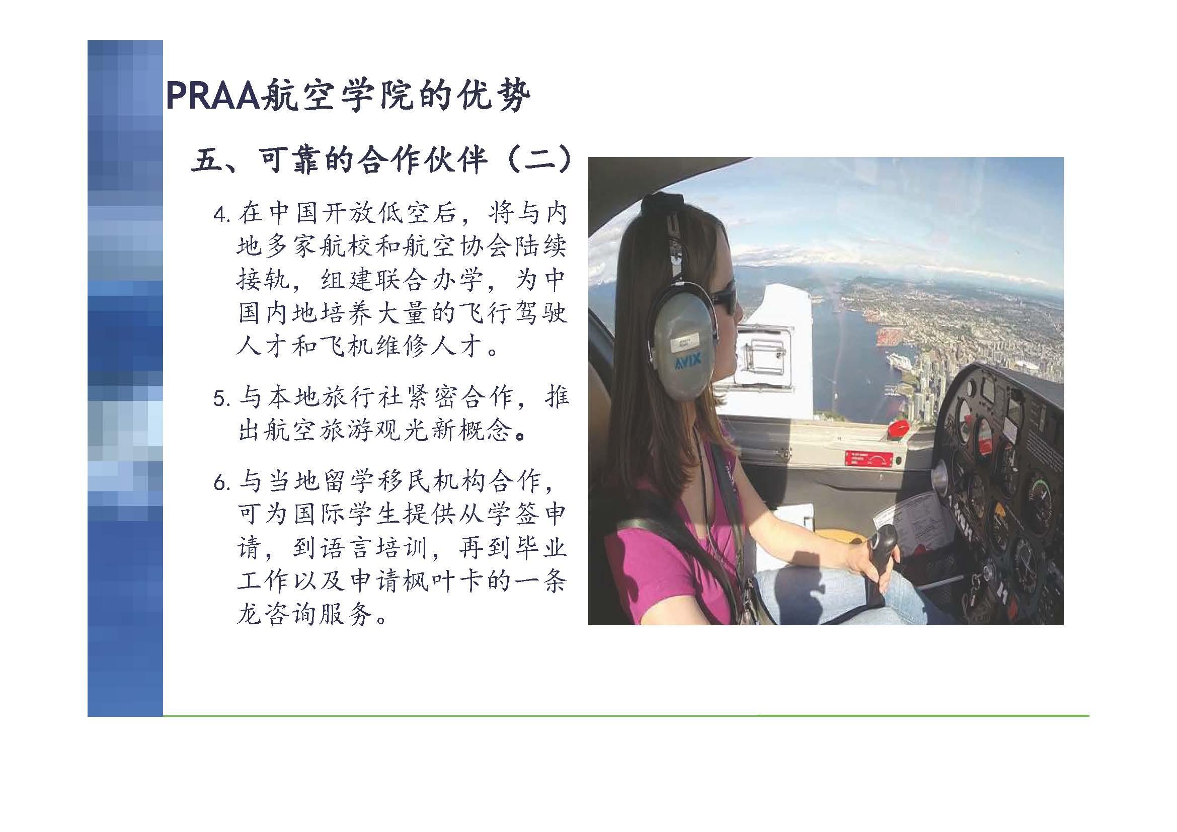 pnpjpg page 15