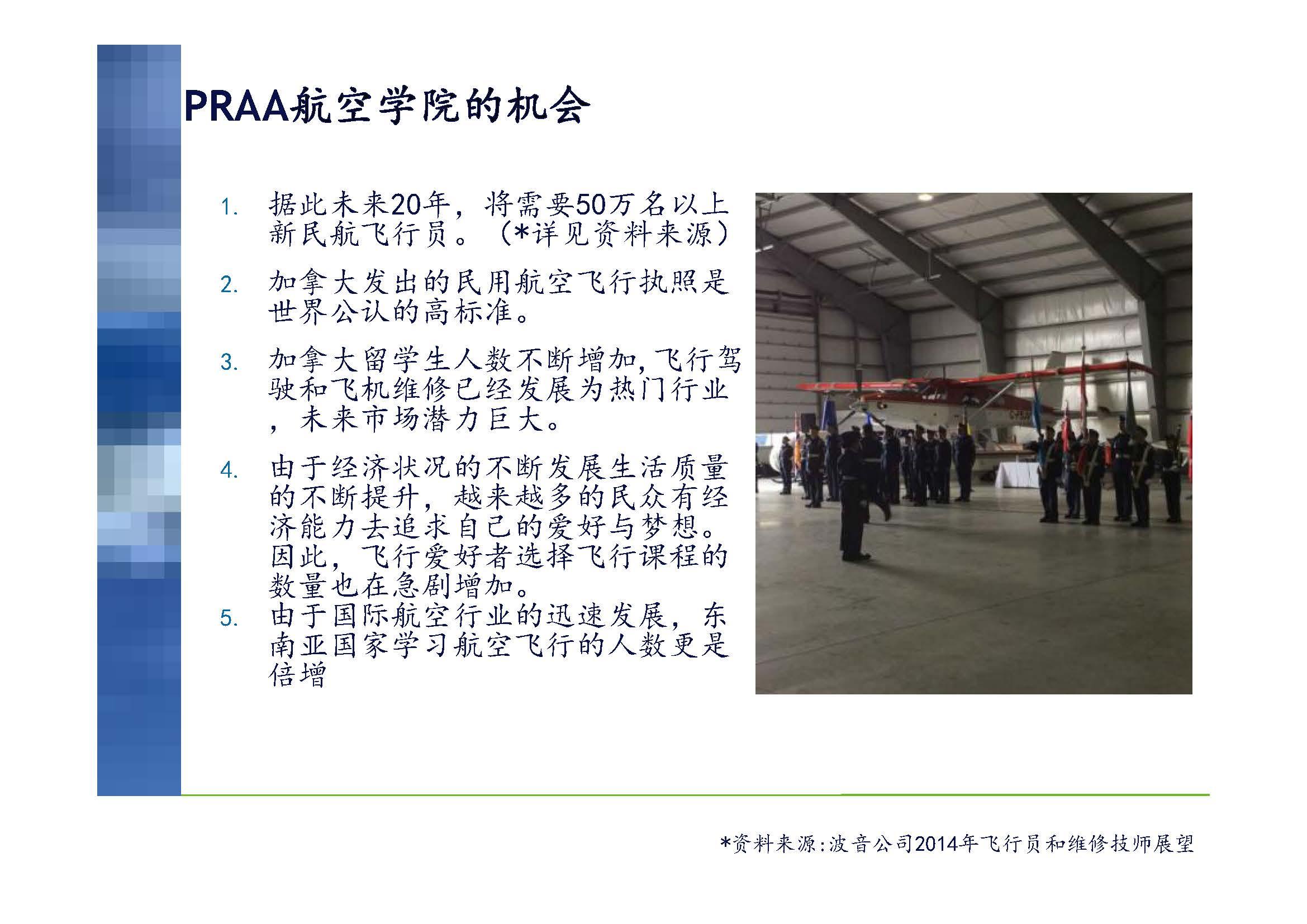 pnpjpg page 16