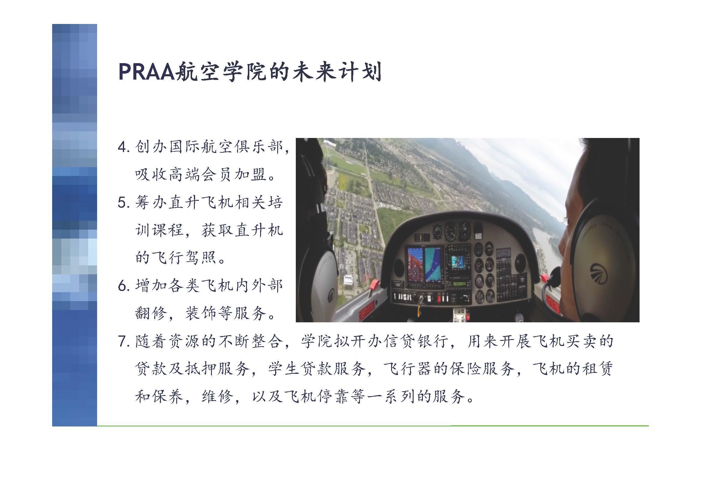pnpjpg page 18