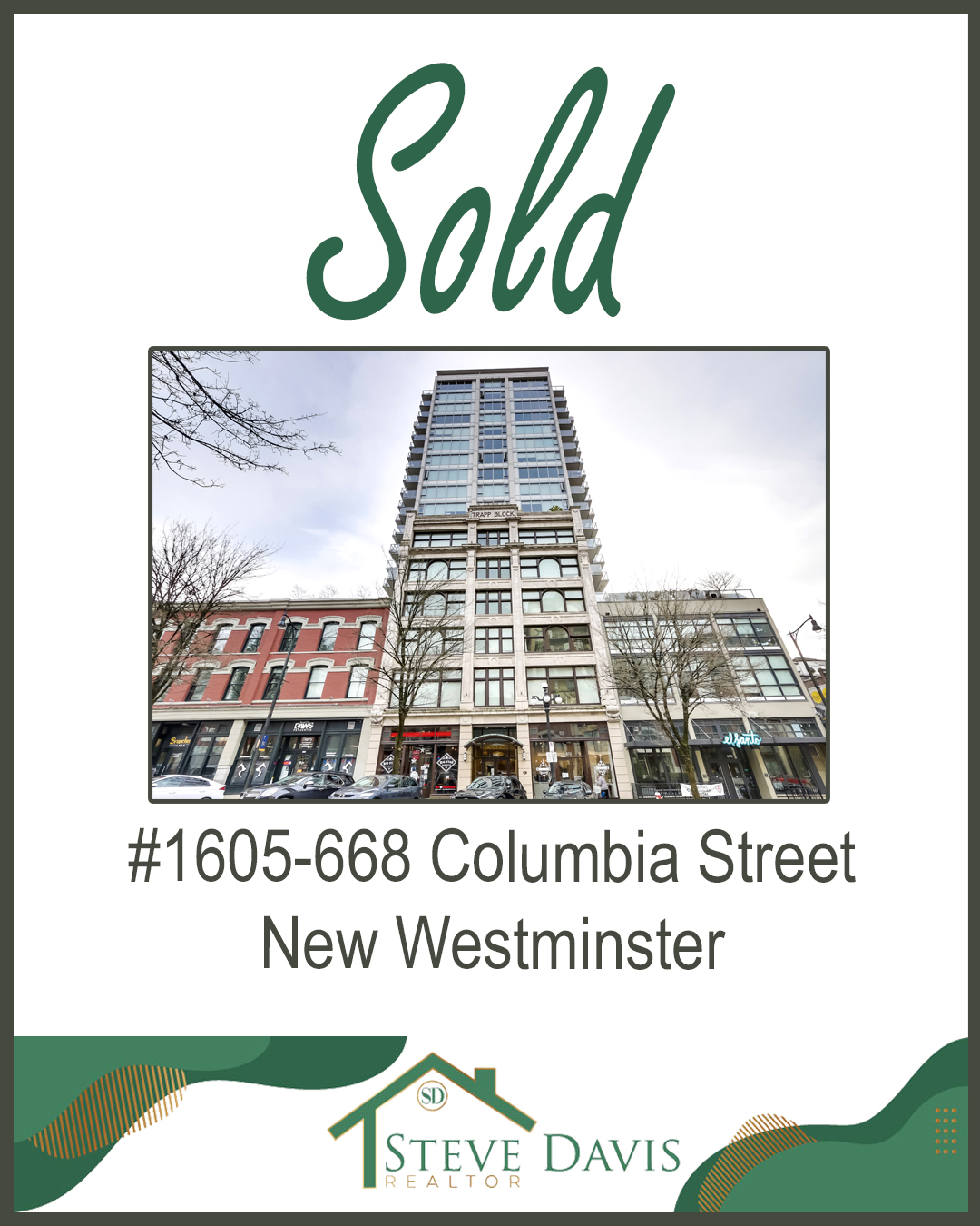 1605 668 columbia sold
